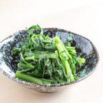 春菊の食べ方!栄養について!