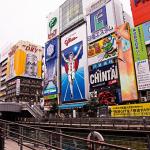 関西でかぼちゃを南京と呼ぶのはなぜ?北海道のかぼちゃがドイツへ伝来?