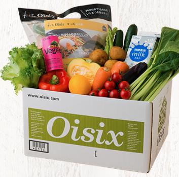 オイシックス 宅配野菜