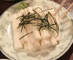 山芋 成分 炭水化物 カロリー